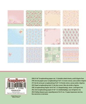 Set cartoane scrapbooking 15,2х15,2cm - Sweet Moments SCB220610310X